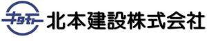 北本建設株式会社